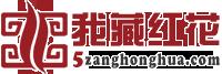 藏红花的功效与作用及吃法_藏红花价格多少钱一克_【藏红花网】